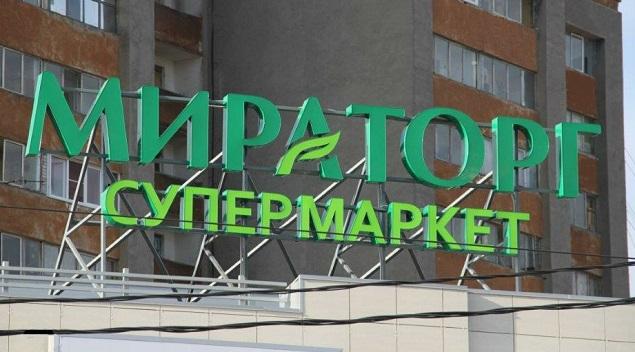 «Мираторг» вновь расширит сеть магазинов